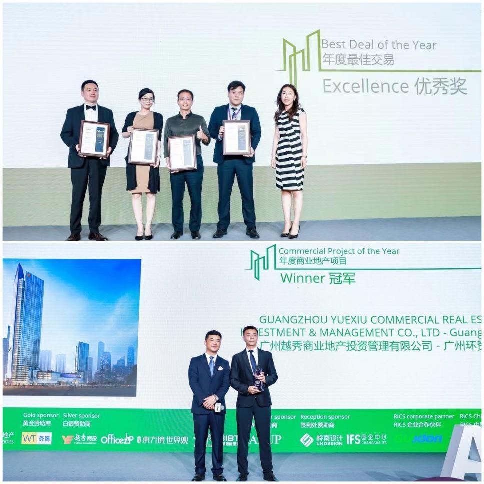 广州环贸中心荣获RICS两项大奖,越秀写字楼3.0引领中轴商办未来