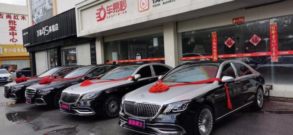 超级战士(Super soldier)第二批奔驰豪车发车会在南宁取得圆满成功