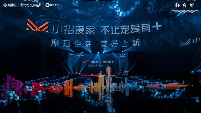 摩范生活首入杭州,一站式D2C互联网家装平台强势来袭!
