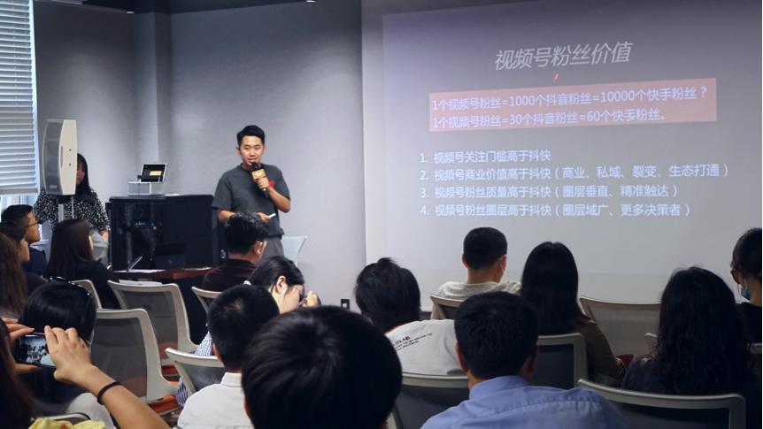 """""""企业视频号大会""""训练营正式发布企业蓝V扶持计划"""