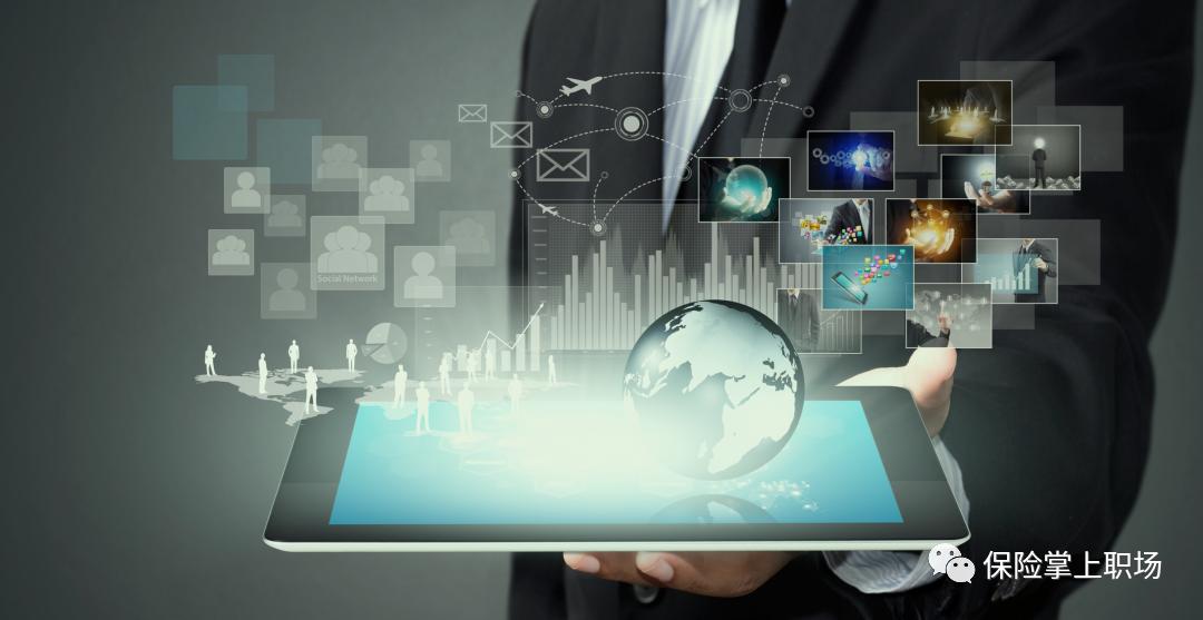 数字化转型需构建五大中心竞争力