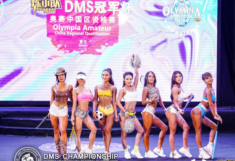 2021DMS冠军杯健身健美公开赛重庆站圆满落幕