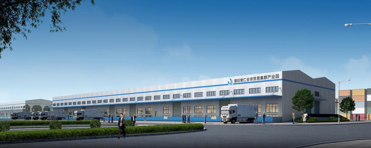 濮陽珺仁全球貿易集群產業園