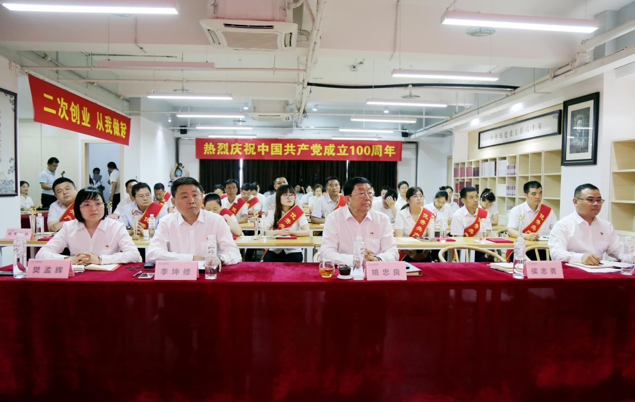 庆百年华诞 谱白象新篇 白象食品热烈庆祝中国共产党成立100周年