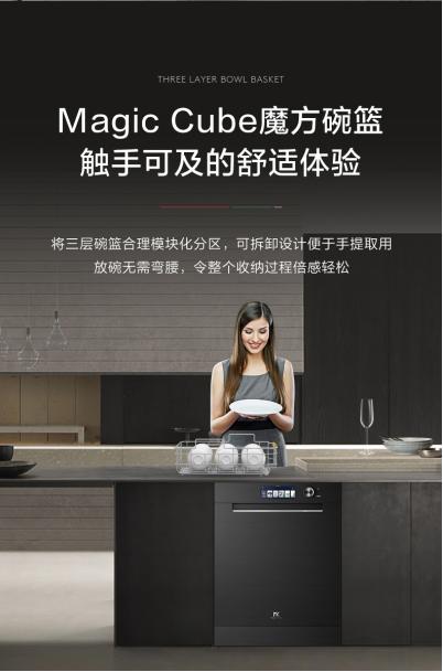 Master Kitchen天猫官方旗舰店盛大开业,携M9套系将意式理想厨房带入更多中国家庭