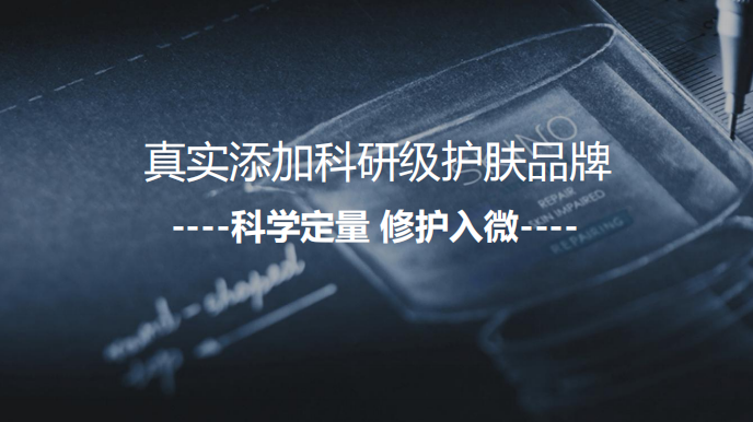 为什么SKINO肌漾的产品口碑这么好?