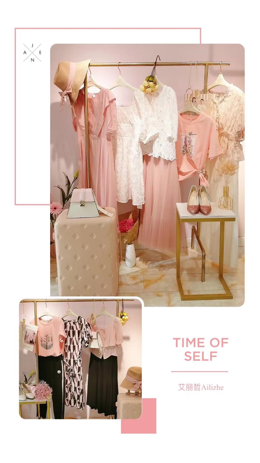 艾丽哲时尚女装品牌店,满足年轻消费者的个性需求