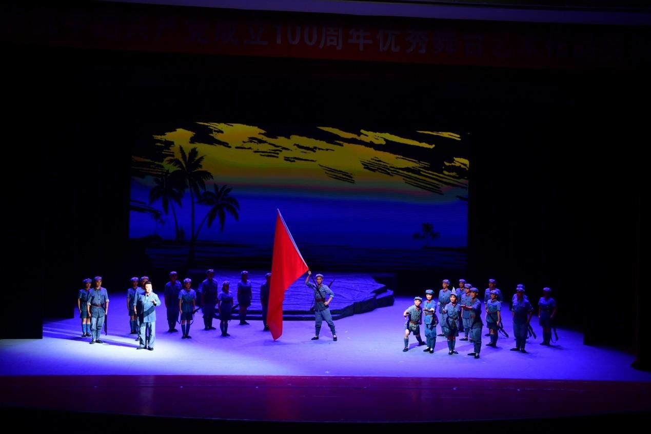 现代琼剧《红旗不倒》唱响梅兰芳大剧院