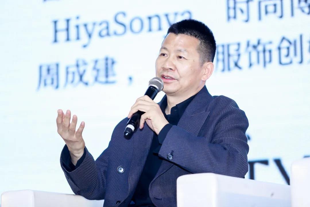 中国需要怎样一个新商业时装品牌?对话MECITY创始人周成建