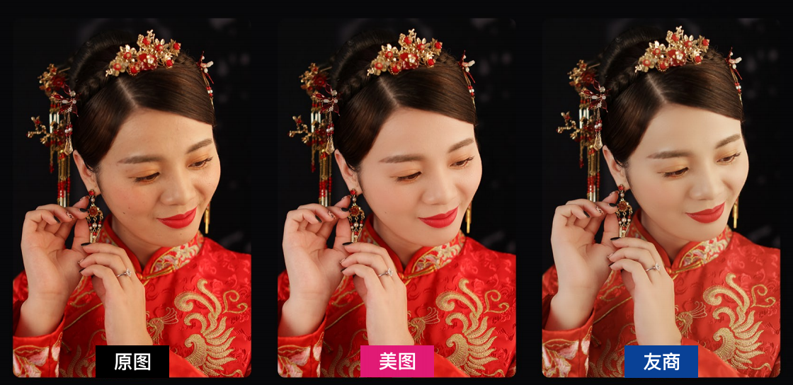 奇亿摄影网 摄影技巧 美图云修亮相上海国际婚纱摄影器材展,拓展商业摄影智慧发展新空间