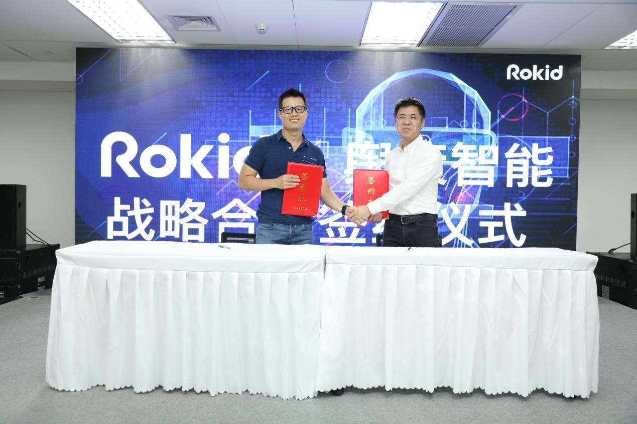 舆策智能加入Rokid平台生态 赋能建工行业降本增效
