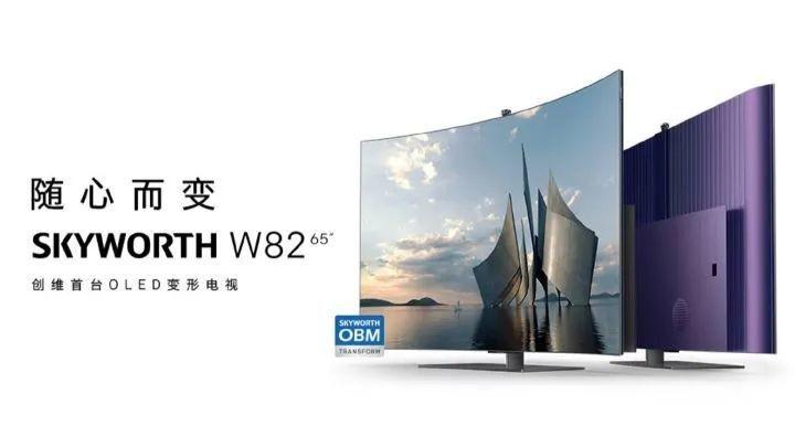 """创维已加速""""高端化""""品牌布局,开辟了电视全新思路"""
