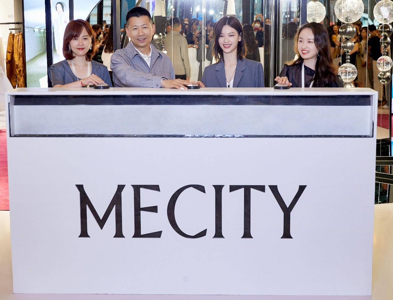 MECITY 2021秋季限时快闪店上海揭幕——摩登公民,新奢衣橱