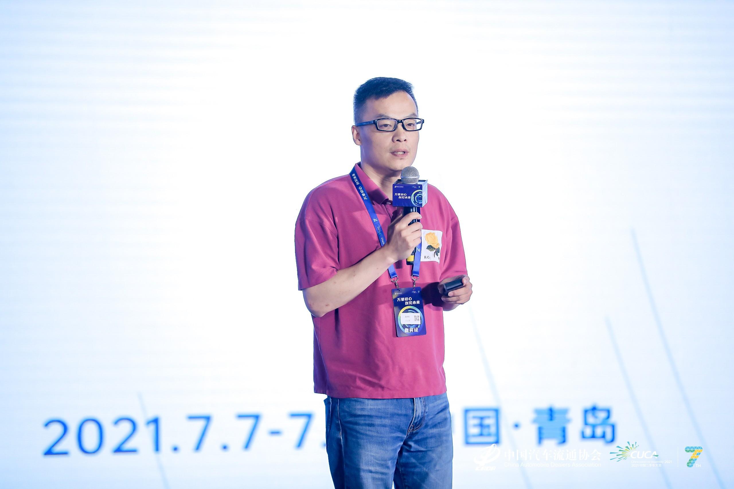 58同城副总裁赵铁军:在开放中创造机遇,携手生态伙伴助力二手车行业发展