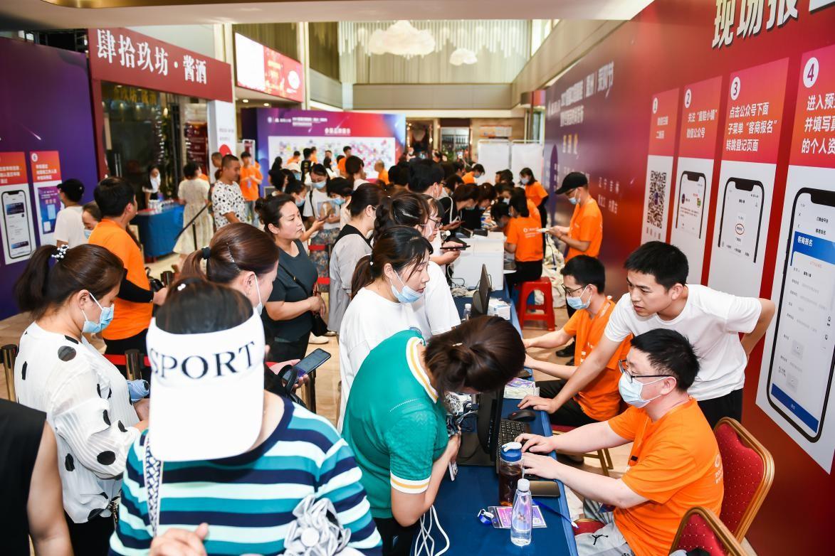 2021首届中国童鞋(温州)采购节圆满落幕