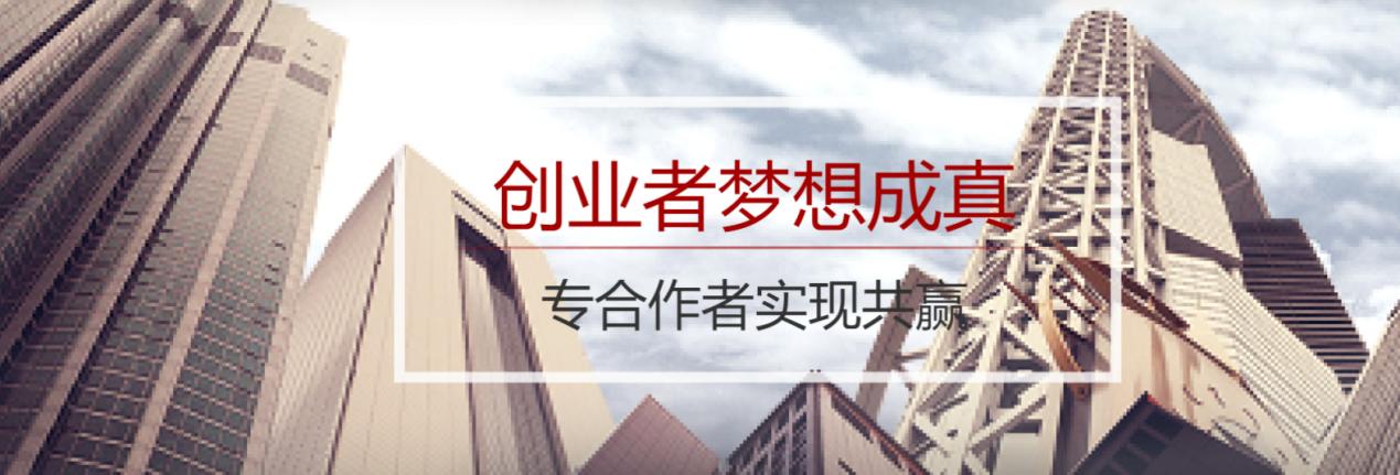 湖北思惠控股有限公司:三种融资渠道助力企业发展