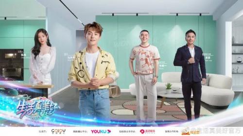 《生活真美好》正式定档播出|7月16日,与佳歌集成灶一起品味美食,探索生活!