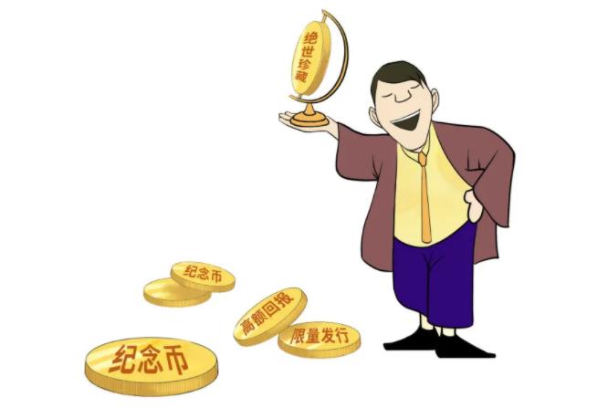 中华联合财险 给老年人一个幸福晚年插图(1)