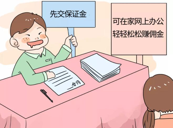 """中华联合财险细谈""""保证金""""插图"""