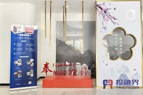 宁波奉化创投面对面,投融界创投对接活动助力企业成长