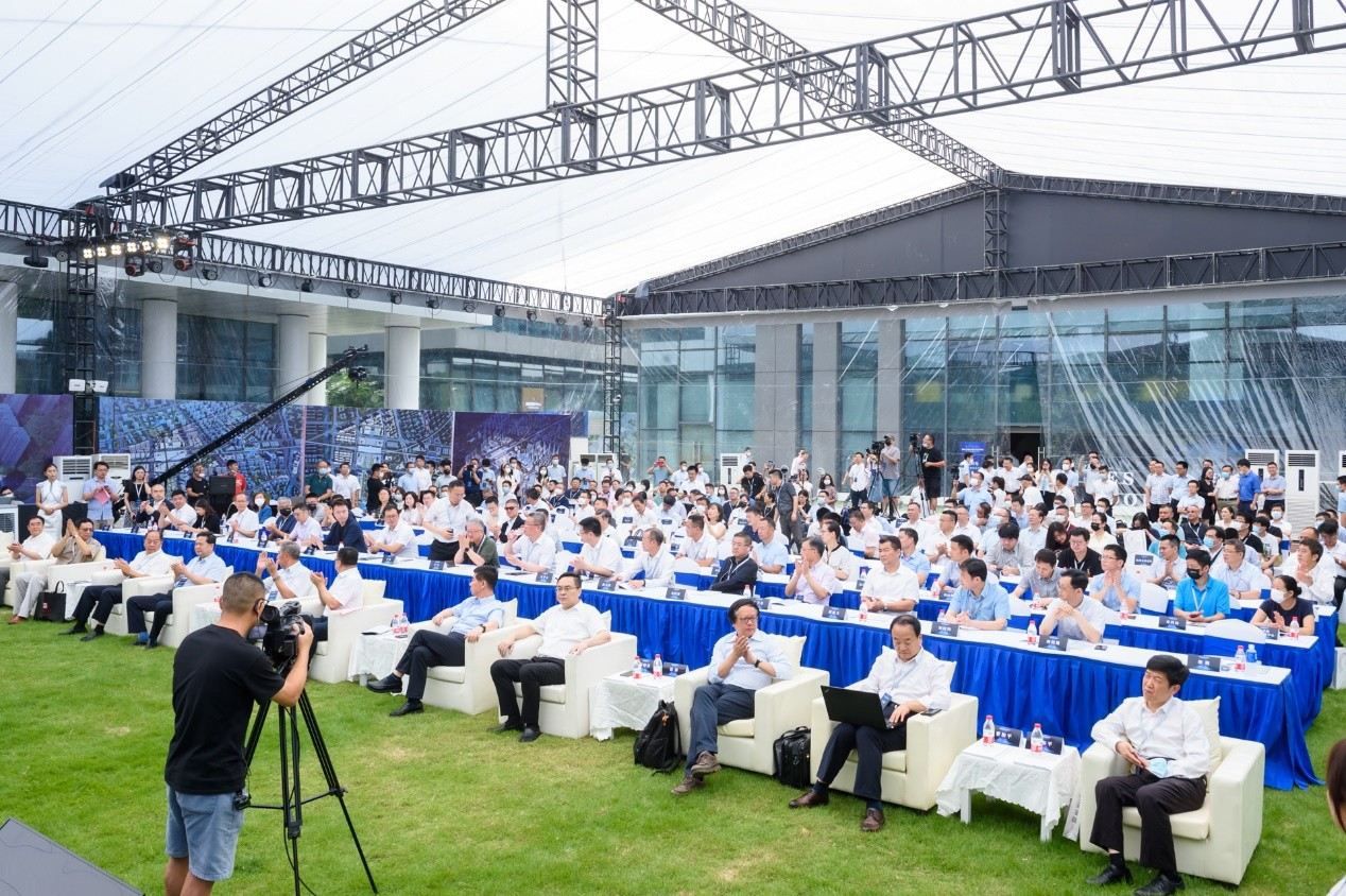 聚焦数字经济 中国云城全球招商盛大启动