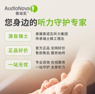 听力减退可能是什么原因?这几个生活习惯,早改变早受益!