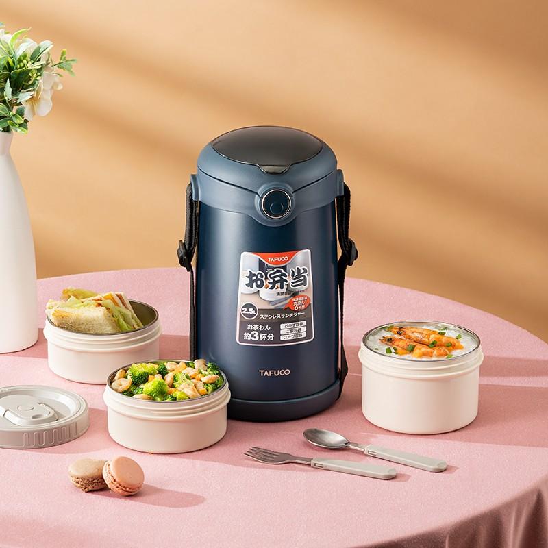 泰福高保温饭盒,实力保温上班族的优选好物