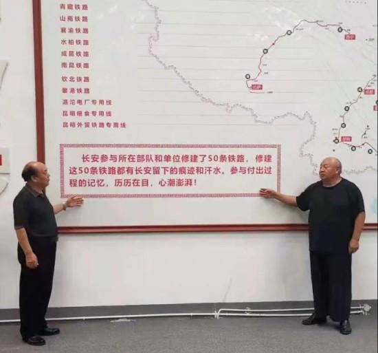 """红色书屋""""红色之旅""""走进四川巩崃长安记忆文化园"""
