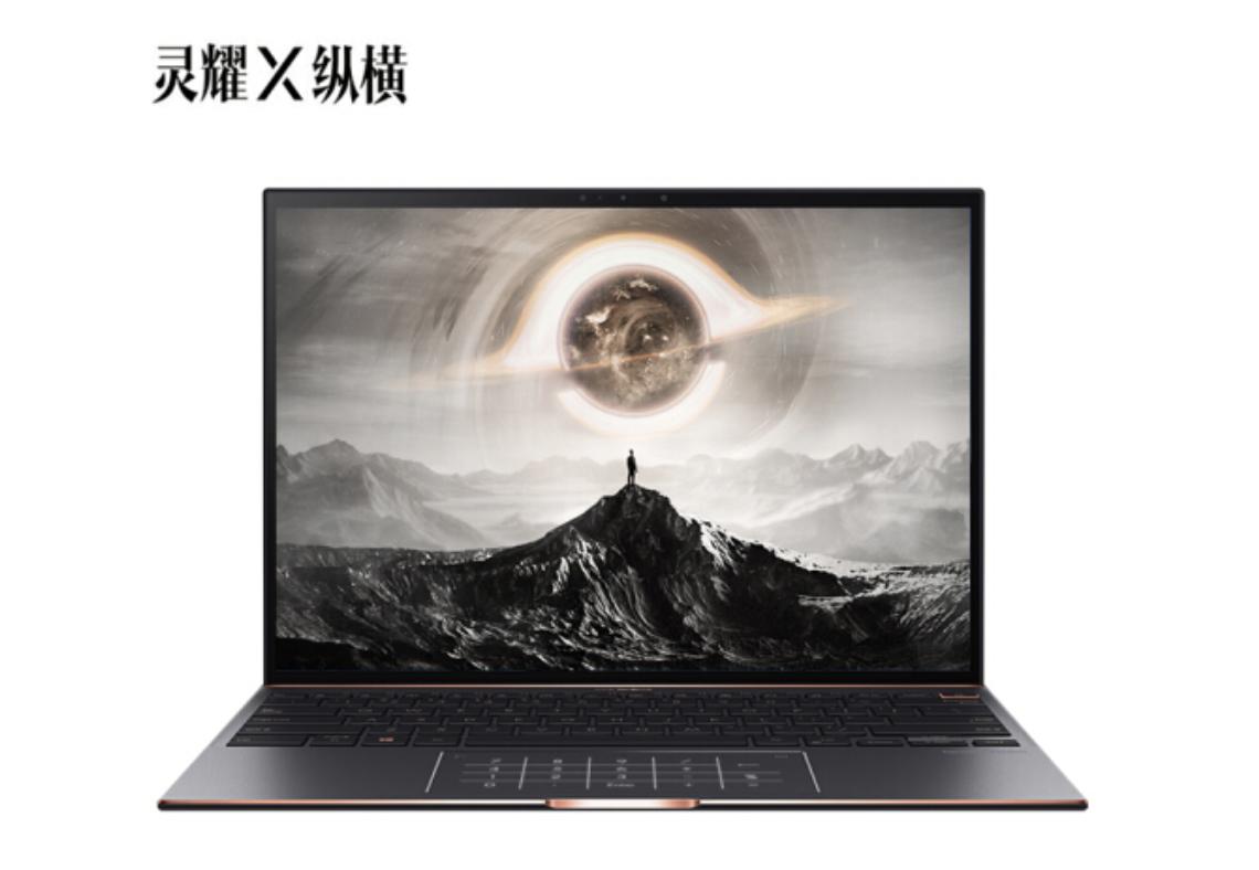 """3款""""X""""高阶笔记本电脑终极较量,谁是绝对王者?"""