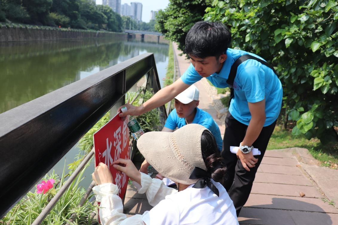 """重庆科技学院""""电气千行""""实践团2021年暑期_""""三下乡""""活动"""