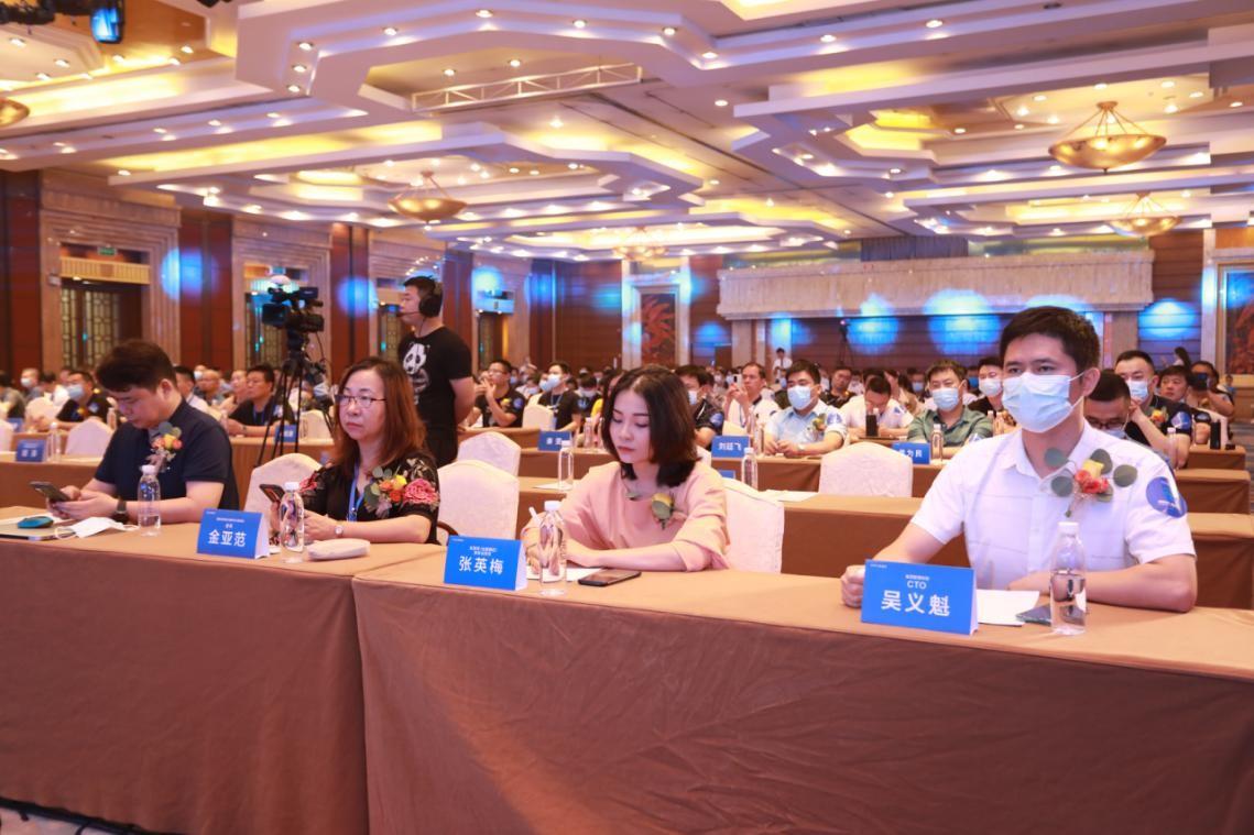 重新定义全宅智能家居 宝思派智慧新品2.0发布暨全球合作峰会召开