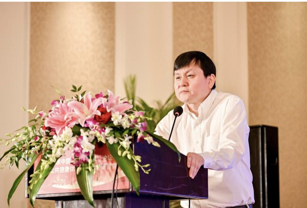 """2021年""""健康中国与公共健康""""论坛举行 公共健康体系适宜程度排行榜揭榜"""