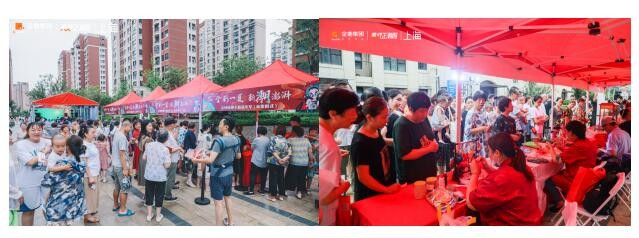 国潮新时尚 | 金地国潮艺术,领潮全城嗨FUN仲夏