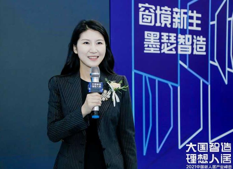 2021中国建博会现场亮点:墨瑟门窗新形象首次惊艳亮相