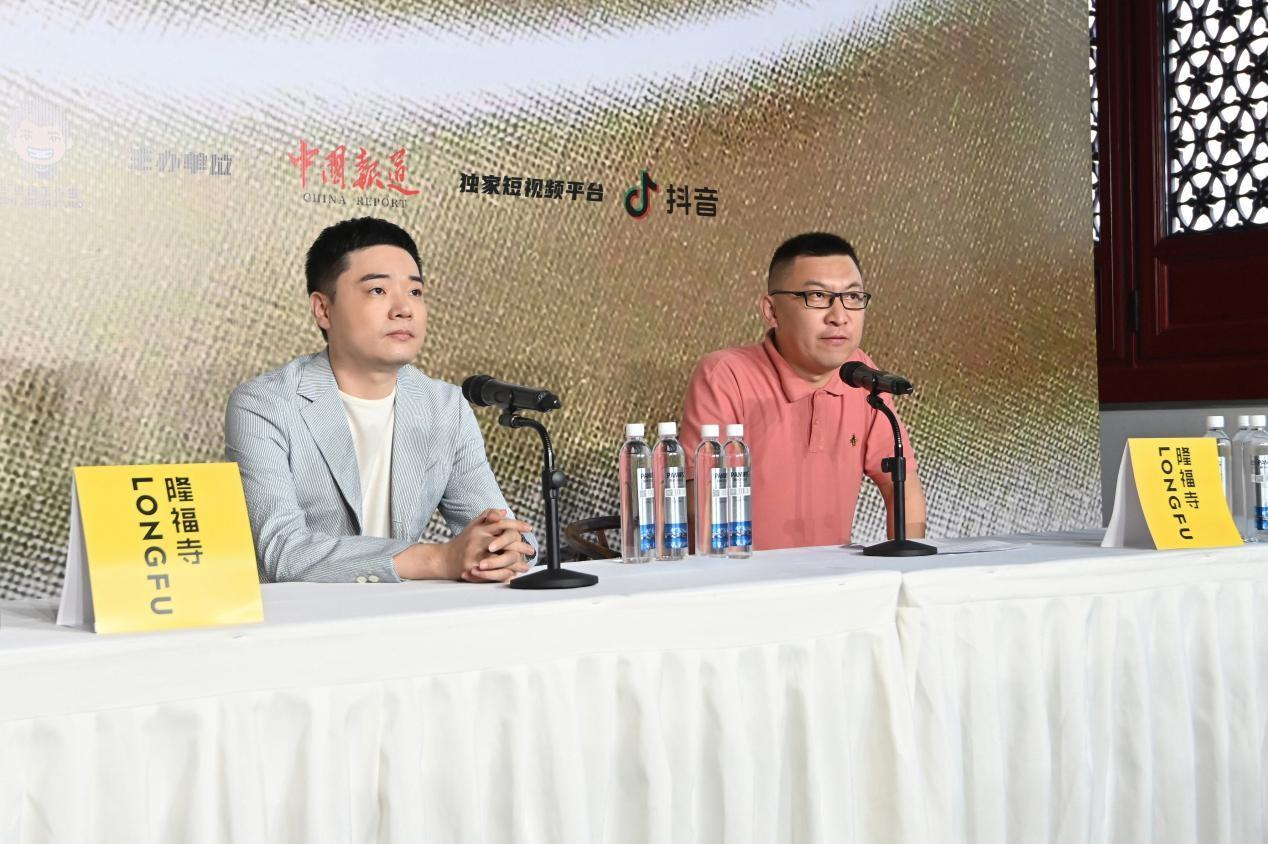 一杆在握,梦想飞扬:斯诺克城市台球公开赛新闻发布会暨斯诺克时尚之夜发布会在京举行
