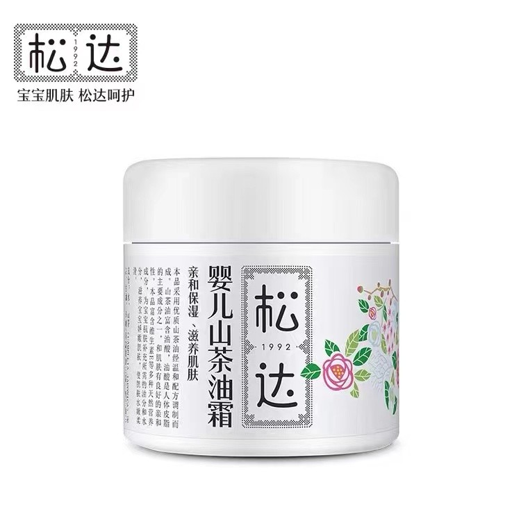 松达婴儿山茶油霜取材天然零香精帮助宝宝肌肤健康发育