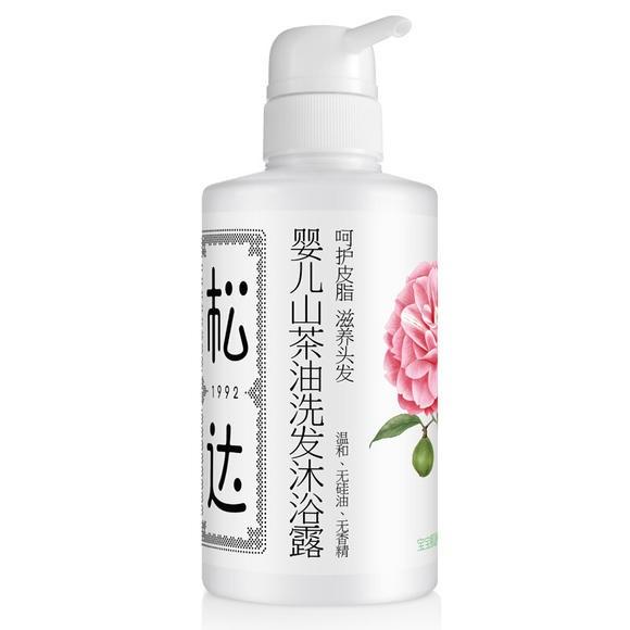 松达婴儿山茶油洗发沐浴露清洁养肤给宝宝肌肤及秀发天然养护