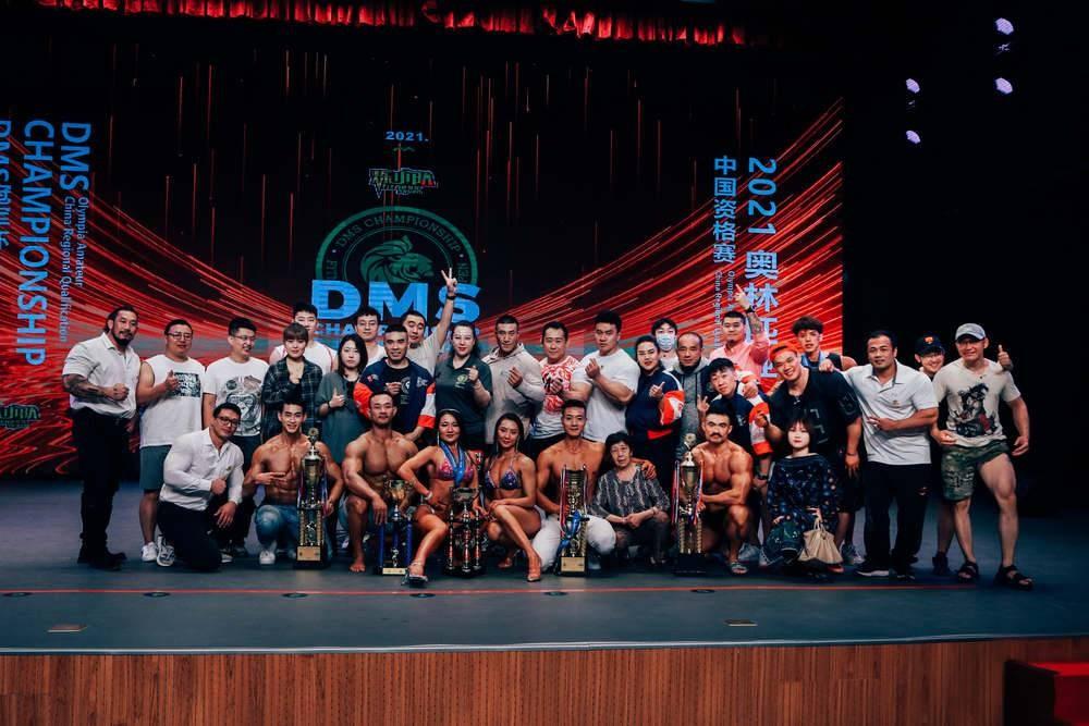 自建国以来呼伦贝尔成功举办首届DMS冠军杯健身健美大赛