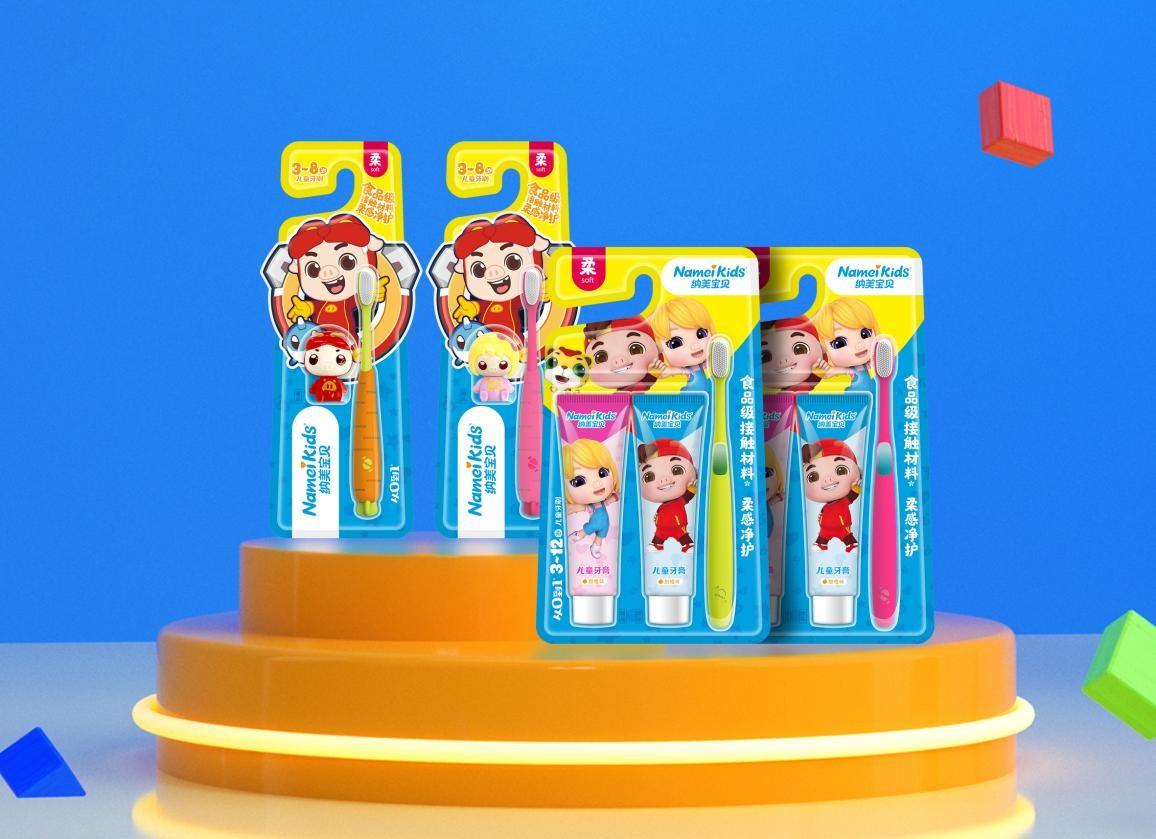 暑假=大吃大喝?Get儿童抗菌牙刷,与口腔细菌say byebye!