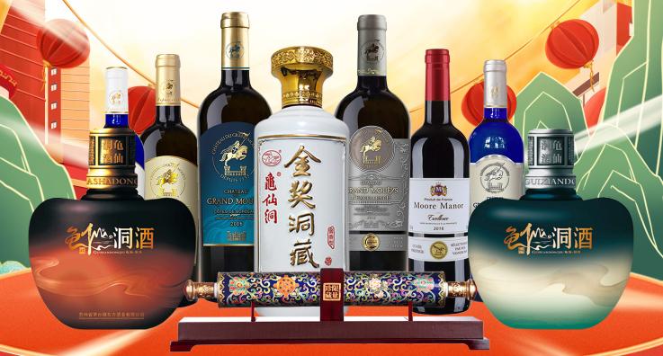 有理有据,从三方面看龟仙洞酒创立中国洞香酱酒
