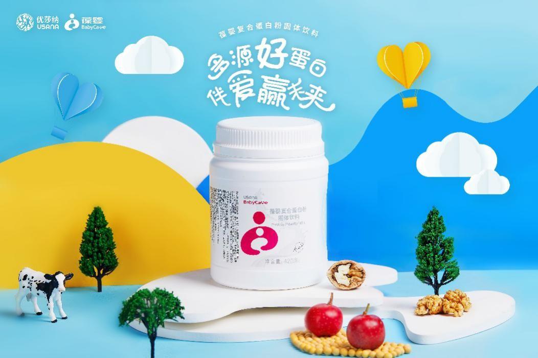 专门为儿童设计 葆婴复合蛋白粉固体饮料新品上市