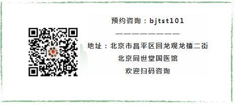QQ截图20210626212311.png