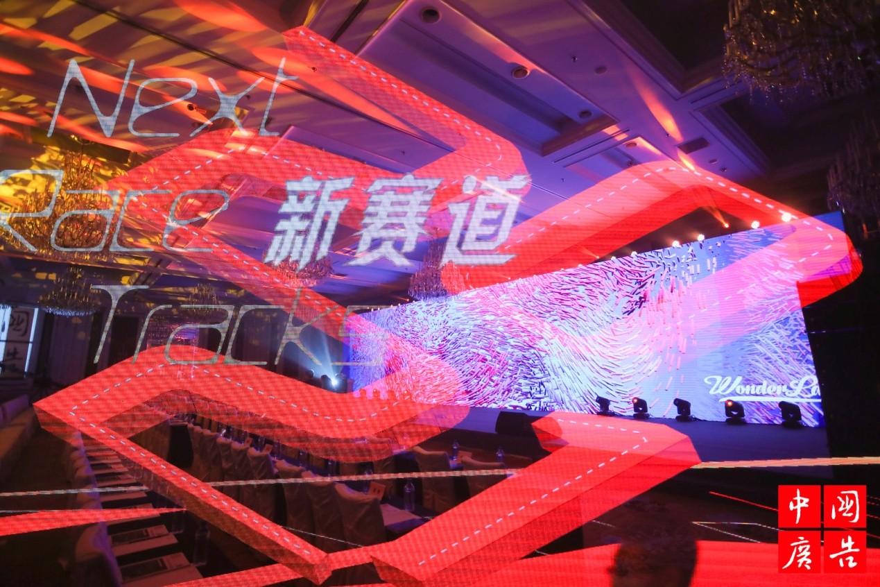 凡奇广告喜获2021 CAMA中国广告营销大奖银奖