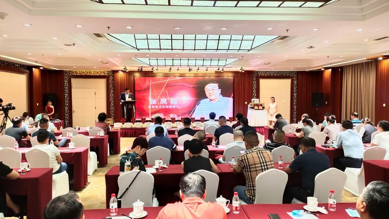 中国中医药发展研讨会暨七味益气胶囊新闻发布会在京举行