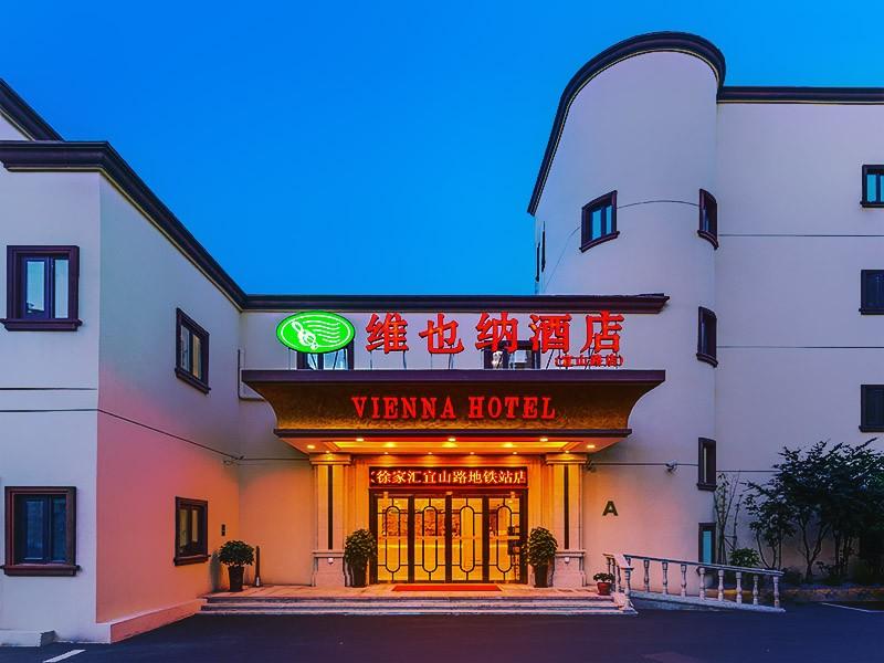 8月展览推荐,维也纳酒店与您共访魔都展览!