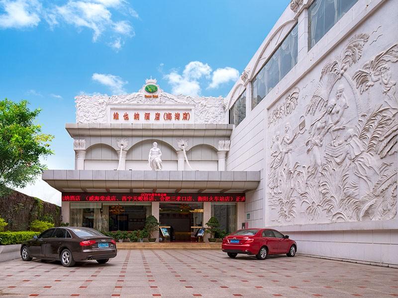 8月展览推荐,维也纳酒店与您共赏鹏城艺展!