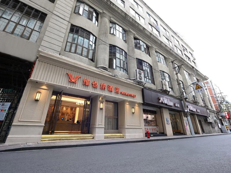 聆听经典,维也纳酒店与您共赴音乐之旅