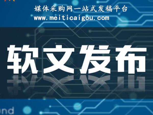 app推广软文范文