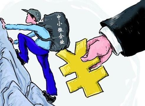 金融支付赋能行业发展,传化支付破局中小微企业融资难问题