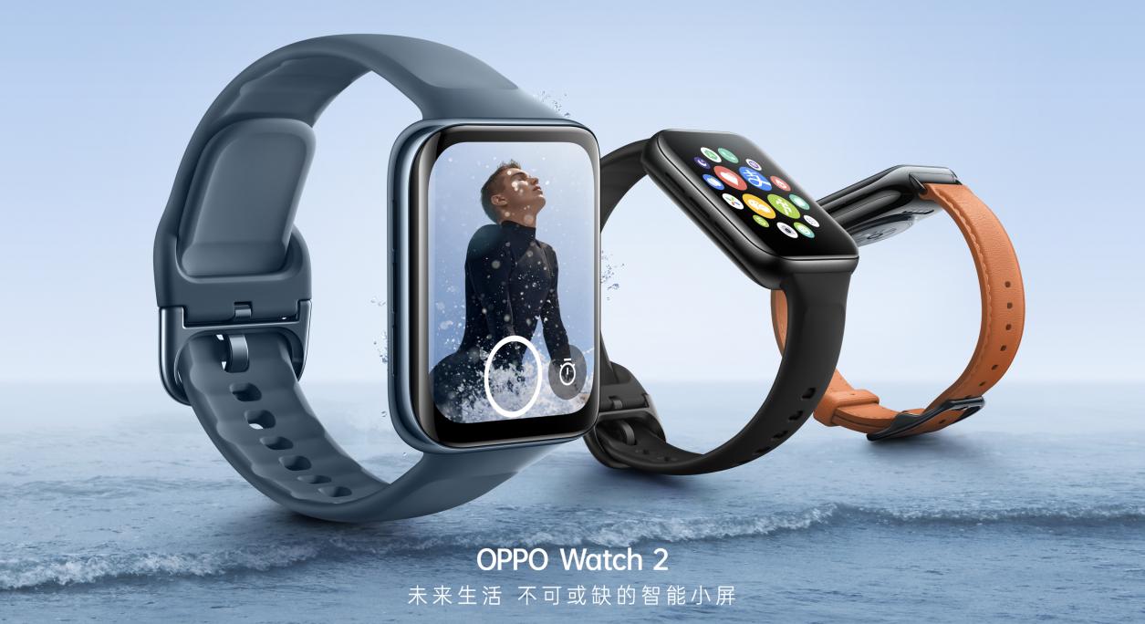 新一代全智能手表旗舰OPPO Watch 2系列正式发布